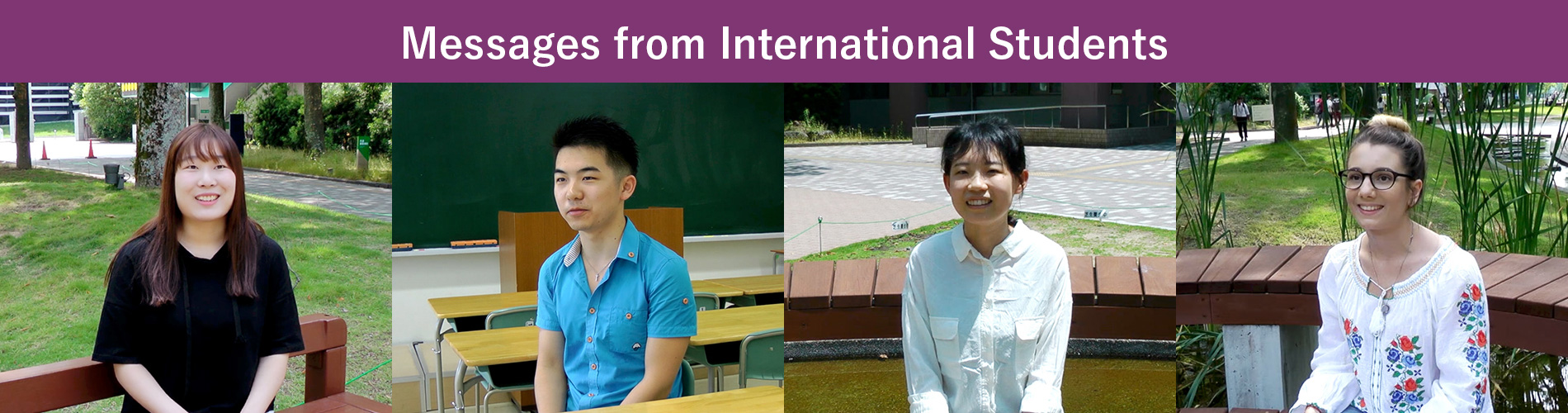 Messages from International Students