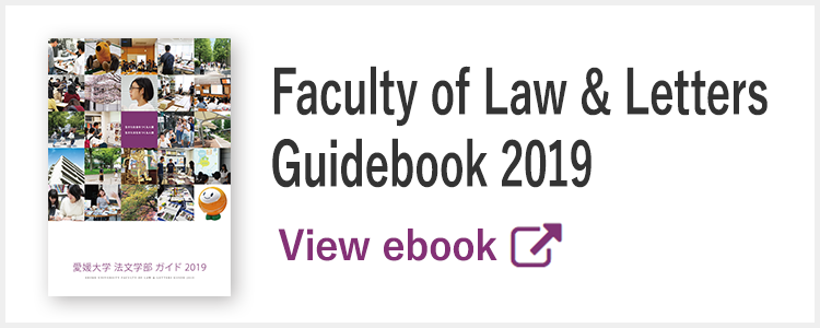 Faculty of Law & Letters Guidebook 2019