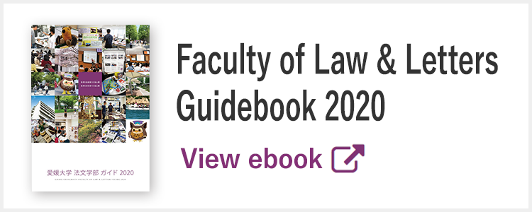 Faculty of Law & Letters Guidebook 2020