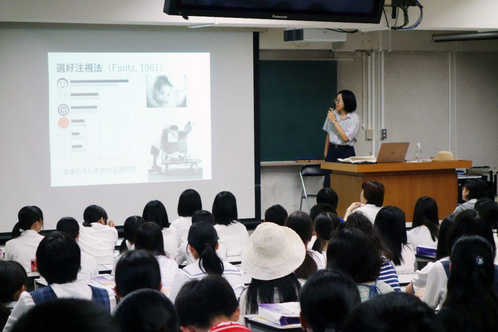 模擬講義「知覚発達心理学(赤ちゃんの視知覚)」