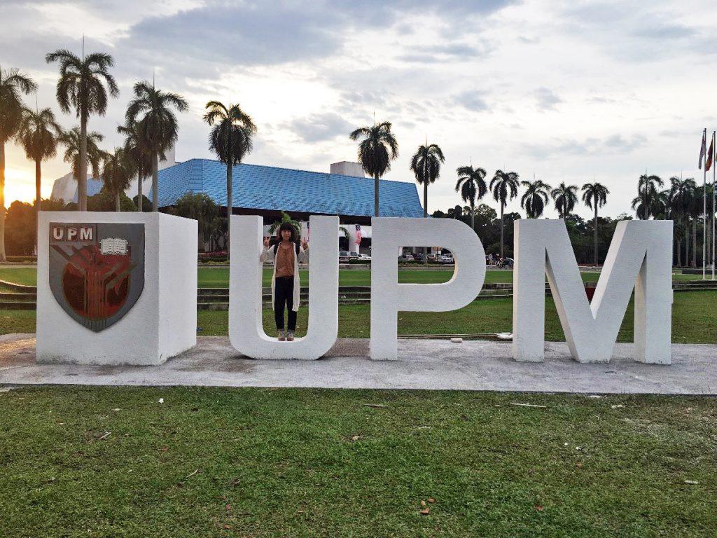 プトラ大学(マレーシア)のメイン広場にて